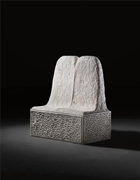 the vermiculated ashlar, commissioned by the london design festival and hsbc private bank by max lamb