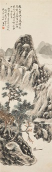 秋江放船 立轴 设色纸本 by huang binhong