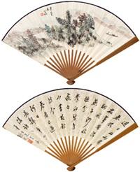 山村渔隐·行书五言诗 成扇 设色纸本、水墨洒金笺 (recto-verso) by ma yifu and huang binhong