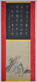 a chinese painting of figure, signed wang shou ren by wang shouren