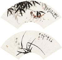 竹雀兰花 (二帧) 镜心 设色纸本、水墨纸本 (2 works) by zou lu and guan shanyue
