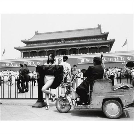 1994 june by ai weiwei