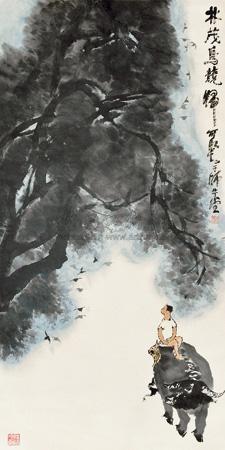 林茂鸟竟归 by li keran