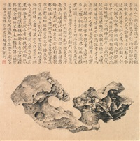 太湖石 (taihu rock) by liu dan