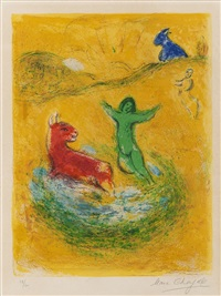 le piege a loups (from daphnis et chloe) by marc chagall
