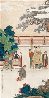 折槛图 (figures) by liu lingcang