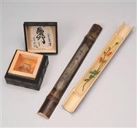 kaguya meimei koumedan (+ kingyo syu; 2 works) by riusuke fukahori