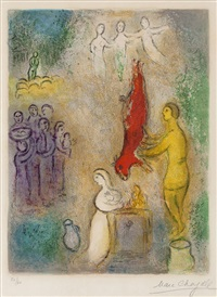 sacrifice aux nymphes (from daphnis et chloe) by marc chagall