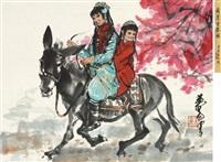 迎春图 by huang zhou