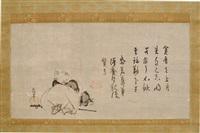 untitled by kano yasunobu
