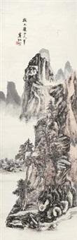 九龙山人笔意 by huang binhong
