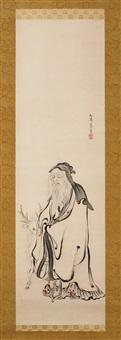 hermit by hogai kano