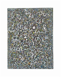 white falling time by richard pousette-dart
