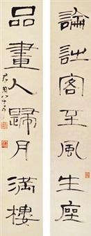 书法对联 立轴 水墨纸本 (couplet) by qian juntao