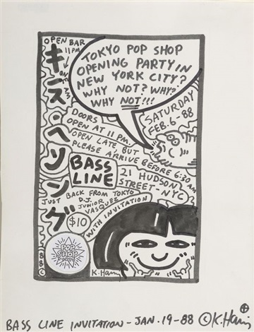 bass line invitation by keith haring