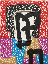 reasonable honor by jonathan lasker