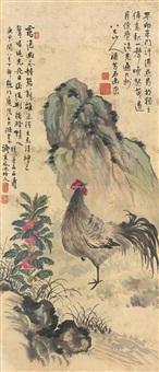 山水雄鸡 立轴 纸本设色 by bada shanren and shi tao