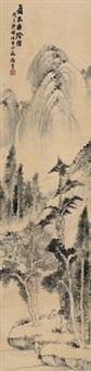 夏木垂阴图 立轴 水墨纸本 by xiao junxian