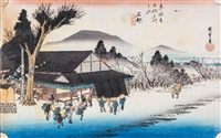 four oban yoko-e (from fifty-three stations of the tokaido road series) by ando hiroshige
