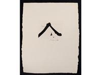 calligraphic study i by robert motherwell