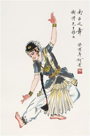 南亚之舞 (girl) by a lao