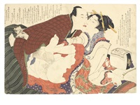 four oban shunga prints (from ehon tsui no hinagata, patterns of loving couples) (4 works) by katsushika hokusai