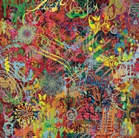 fool me once by ryan mcginness