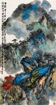 黄山 by liu haisu