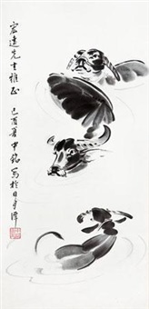 水牛 by liang zhongming