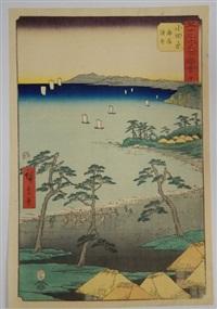 série des 53 stations du tokaido, station 10, pêcheurs sur la plage à odawara by ando hiroshige