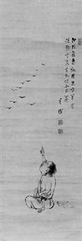 pointing at birds in flight by gessen