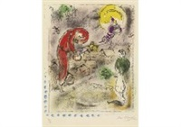 les toits by marc chagall
