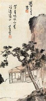 松溪茅亭 by pu ru