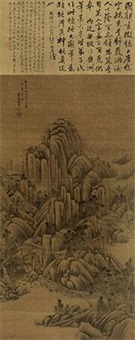 拟一峰老人山水 (+ shitang, smllr) by tang dai