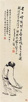 高士图 by pu ru