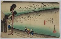 série de la grande tokaido, station 34 «futagawa» by ando hiroshige