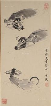 水牛 立轴 纸本 by liang zhongming