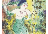 bamboo akira tae figure by shiko munakata