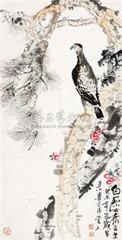 鹰 by qi liangzhi