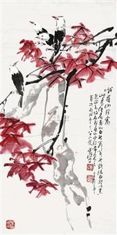 峨眉山珍禽 by li daoxi