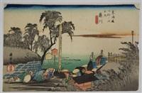 série de la grande tokaido, station 38 «fujikawa» by ando hiroshige
