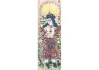 sarasvati princess by shiko munakata