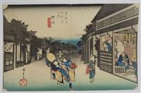 série de la grande tokaido, station 36, femmes faisant des courses à goyu by ando hiroshige