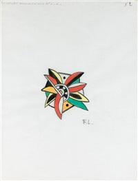 peinture monumentale n° 6 bis by fernand léger