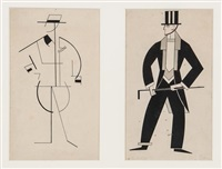 male cabaret costume designs (2 works) by alexandra exter