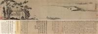 友鹤图 (+ frontispiece and colophon, smllr) by du jin