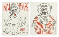 new year's invitation by keith haring