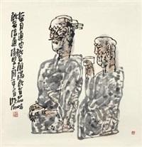 饮者图 (figure) by yang xiaoyang