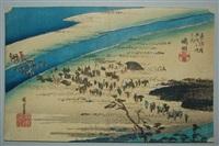 oban yoko-e, série des 53 stations du tokaido, station 24, shimada by ando hiroshige
