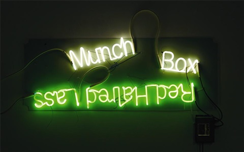 red haired lass munch box by jason rhoades